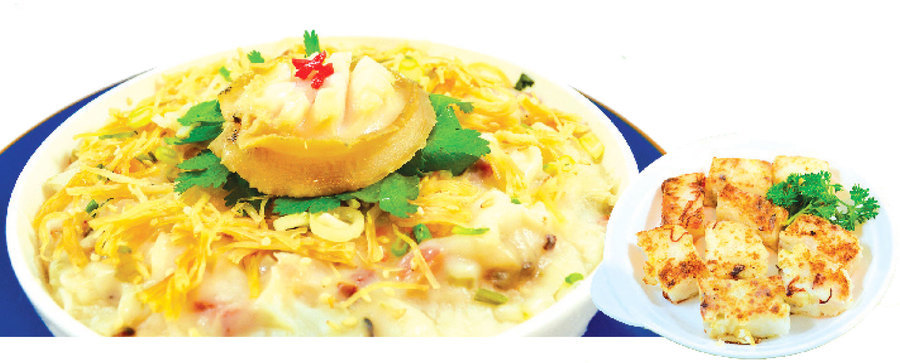 【梁廚美食】鮑魚江瑤柱蘿蔔糕