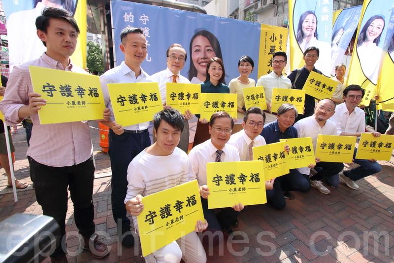 被褫奪議席的劉小麗昨日正式宣佈參九龍西立法會補選,十多個民主派政黨組織到場支持。(蔡雯文/大紀元)