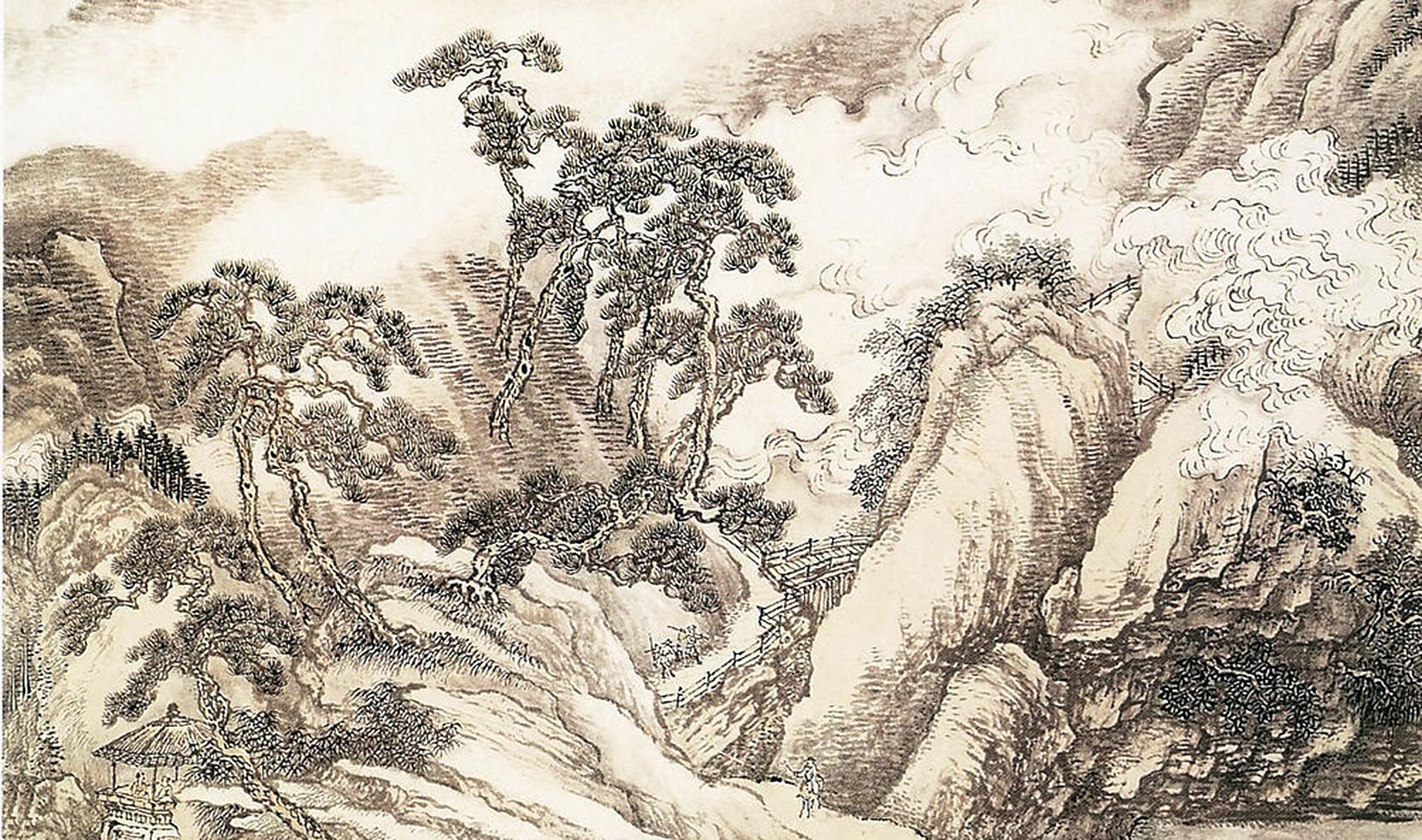 清 王翬〈雲山競秀圖〉(公有領域)