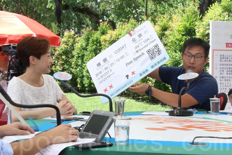 昨日在城市論壇上,社民連副主席黃浩銘批評高鐵造價由300多億大幅增加到844億,回報率和乘客量估算卻不斷遞減,又批評一地兩檢損害香港法治。(蔡雯文/大紀元)