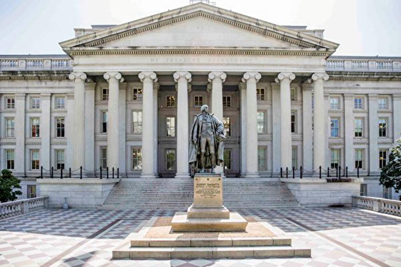 華盛頓DC美國財政部。(Samira Bouaou/The Epoch Times)