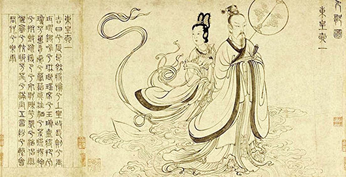 元代畫家張渥 九歌圖(公有領域)