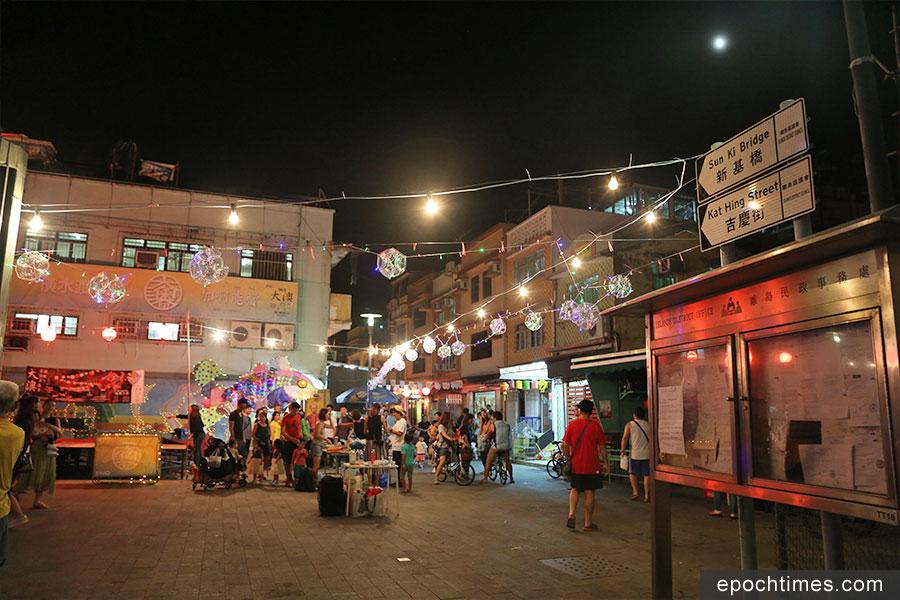 大澳「月滿月高慶」佳燈會於 9月23日在大澳吉慶街舉行。(陳仲明/大紀元)