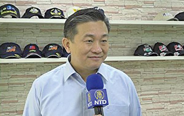 立委王定宇呼籲治安單位事前預防、事後法辦。(新唐人電視台)