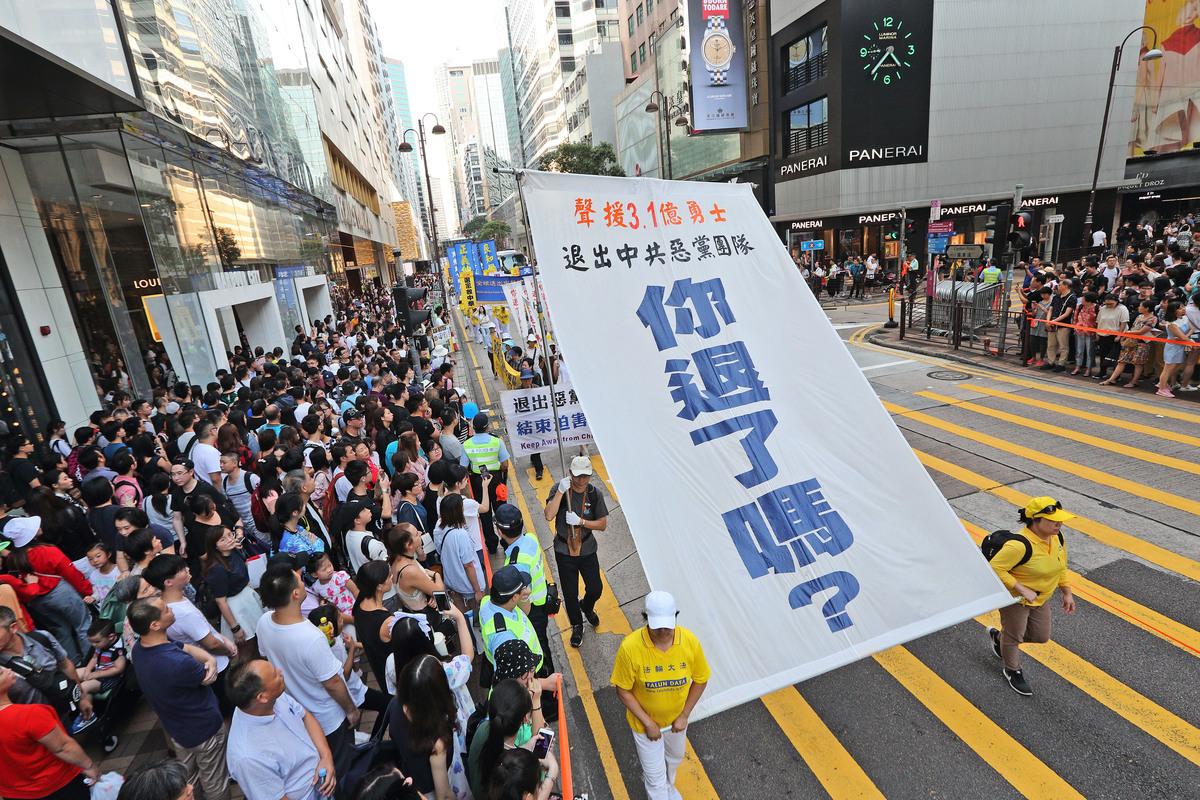 2018年10月1日「國殤日」,香港法輪功學員舉行盛大的反迫害集會遊行,要求停止中共持續19年的迫害,同時慶賀逾三億中華兒女退出中共黨團隊組織。(李逸/大紀元)
