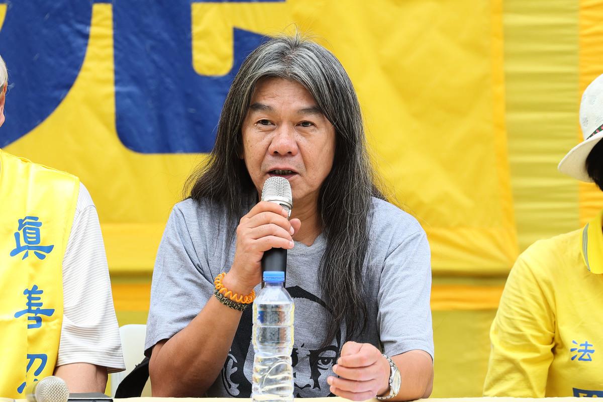 2018年10月1日上午,前立法會議員梁國雄在反迫害集會上發言。(李逸/大紀元)