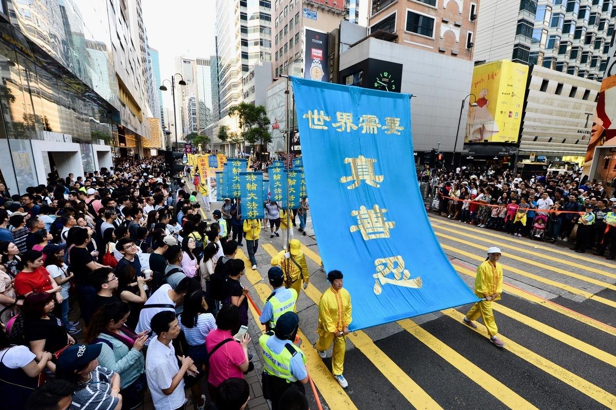 2018年10月1日「國殤日」,香港法輪功學員舉行盛大的反迫害集會遊行。壯觀的遊行隊伍經過尖沙咀廣東道鬧市,吸引成千上萬的市民遊客夾道觀看。(宋碧龍/大紀元)