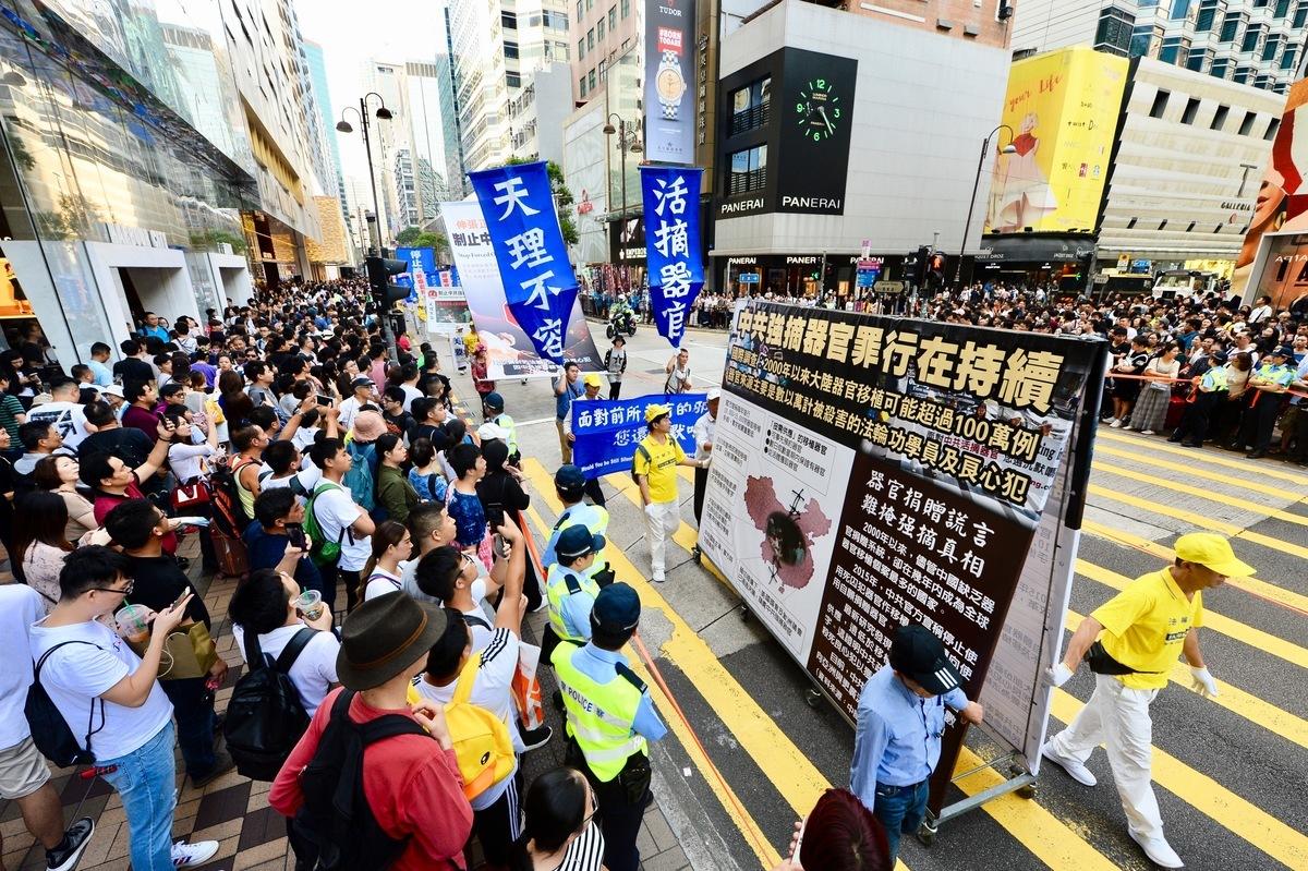 2018年10月1日「國殤日」,香港法輪功學員舉行盛大的反迫害集會遊行,要求停止中共持續19年的迫害,並呼籲制止目前仍在持續的活摘器官罪行。(宋碧龍/大紀元)
