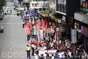 千五人十一遊行拒絕危城