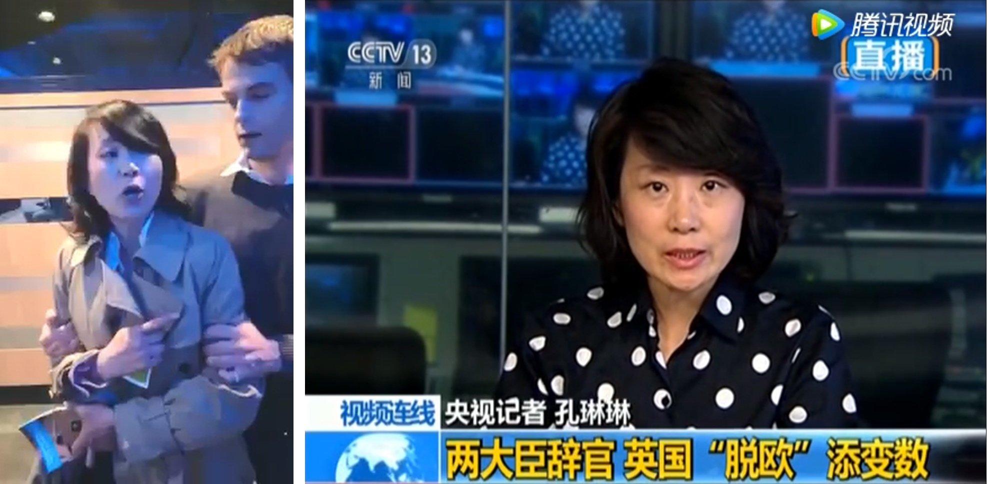 一名央視女記者周日在英國保守黨年會一個有關香港問題的講座大叫及打人,事後被英國警方拘捕。據本報翻查資料,該央視駐英國女記者名叫孔琳琳。(影片擷圖)
