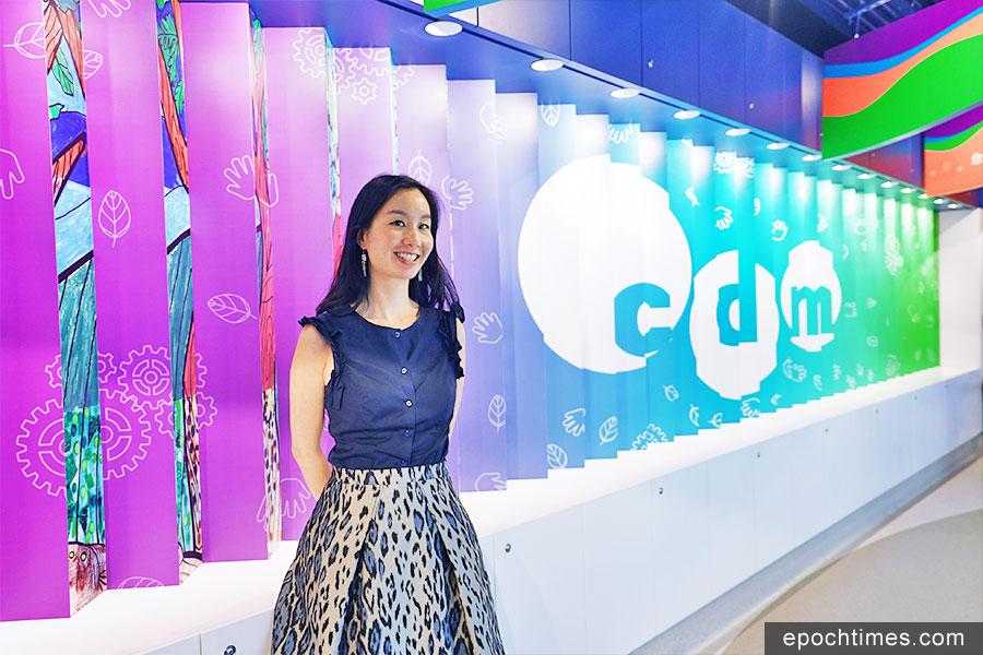 兒童探索博物館創辦人及教育總監范本賢(Serena Fan)。(曾蓮/大紀元)