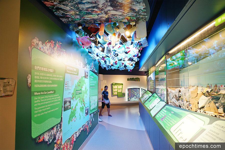 「愛耗大自然」展區中介紹減廢知識的走廊。(曾蓮/大紀元)