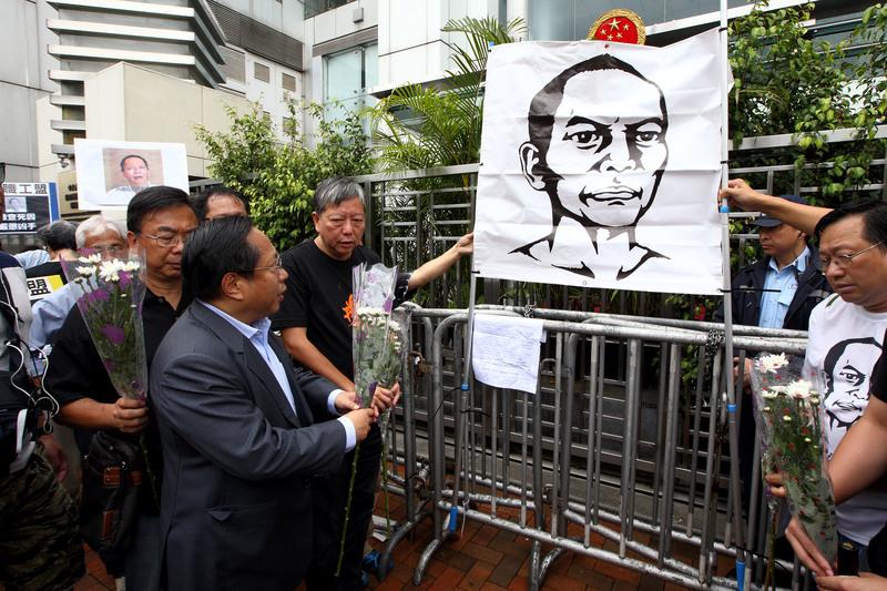 李旺陽被自殺四周年民團促還公道