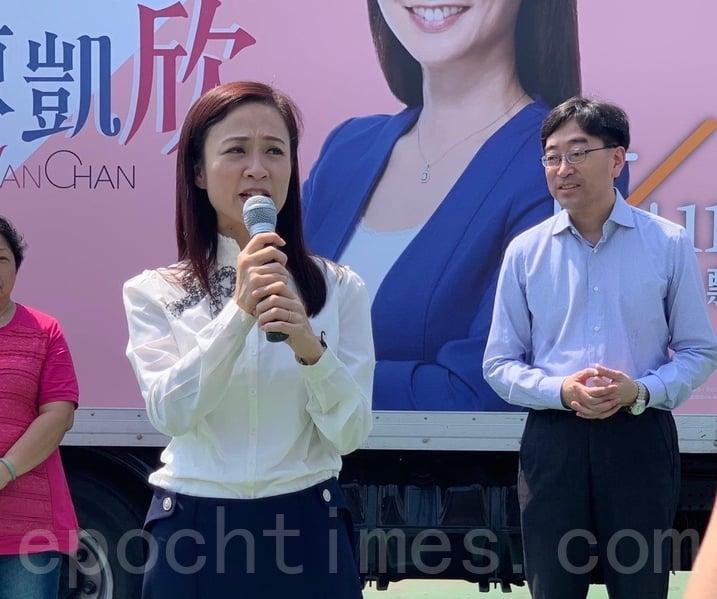 食衛局前政治助理陳凱欣在亞皆老街球場宣佈參選。(李逸/大紀元)