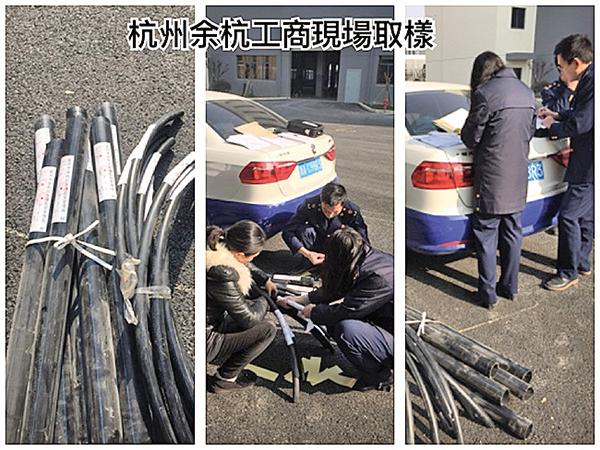 儘管杭州餘杭工商再次證實造假,但轉交公安後仍被撤案。(受訪者提供/大紀元合成)