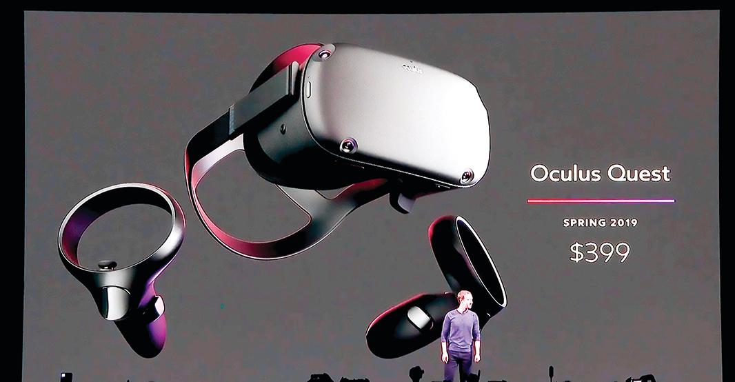 不須連結手機或電腦 Facebook推出新VR頭罩「Quest」