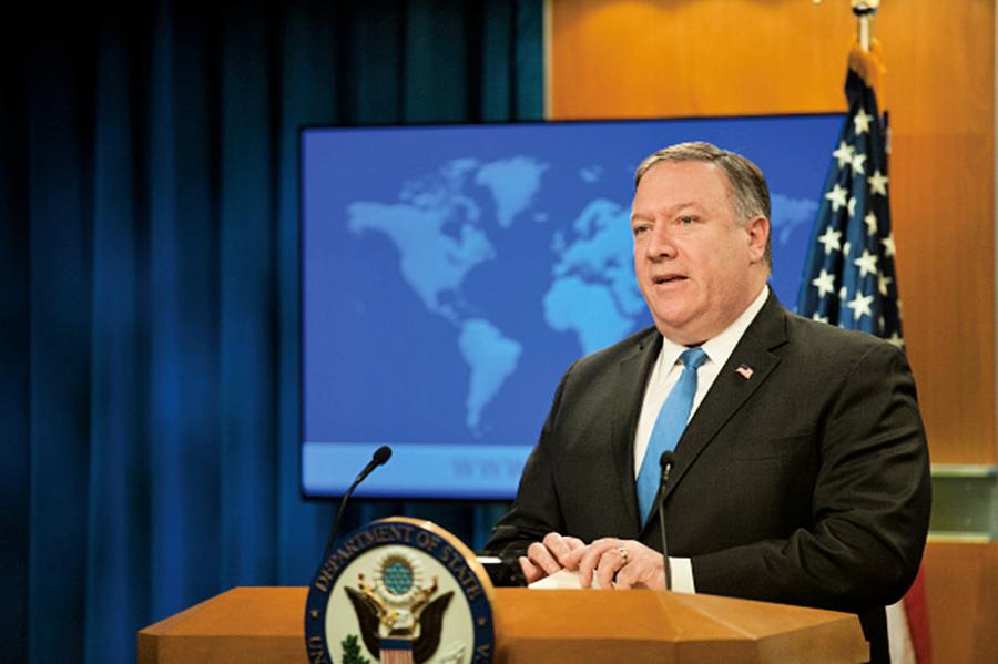 回應國際法院裁決 美宣佈終止美伊友好條約