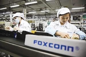 中國經濟的崛起與崩壞(五、上篇2)