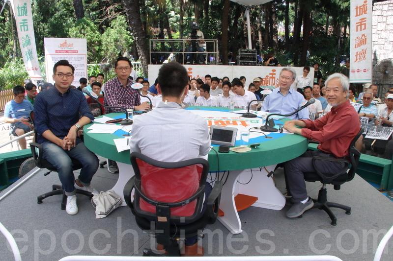 近日有政黨就颱風後的停工安排提出私人條例草案,有商界代表反對立法。(蔡雯文/大紀元)