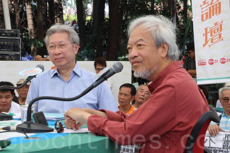 香港中小型企業聯合會永遠榮譽主席劉達邦(左)及香港餐飲聯業協會會長黃家和。(蔡雯文/大紀元)