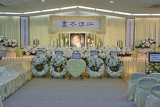 高錕的公祭昨日在北角香港殯儀館舉行。(王信誠/大紀元)