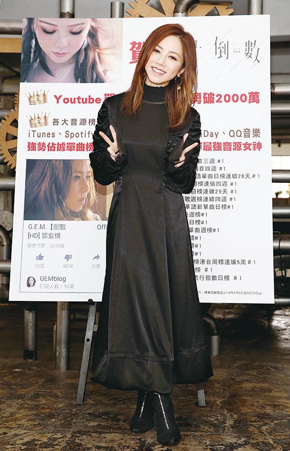 鄧紫棋6日特地到台灣,感謝粉絲大力支持,同時也分享「理智瘦身法」。(蜂鳥音樂提供)
