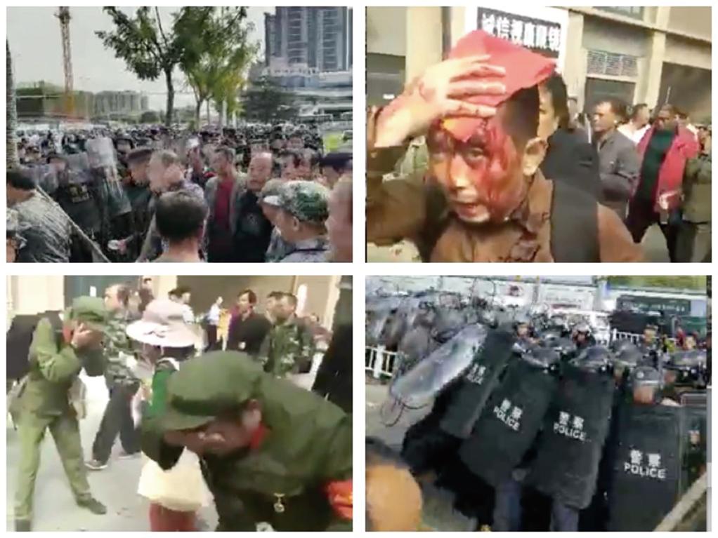 10月7日下午1點多,平度老兵維權遭警方使用噴辣椒水、警棍的方式暴力清場。(大紀元合成圖)