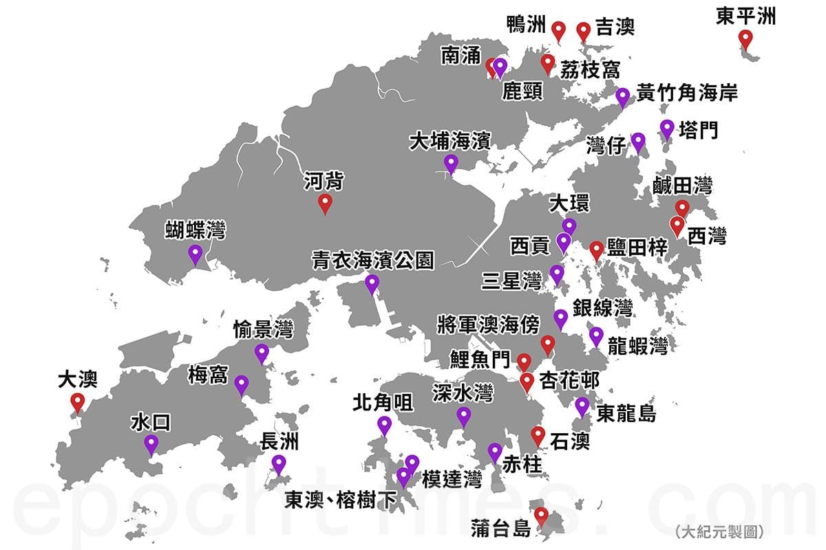 受風災影響的地區位置圖。紅色標示位置為重災區,有民居或農地等受破壞;紫色標示位置的沿岸,大量海洋垃圾為患。(大紀元製圖)