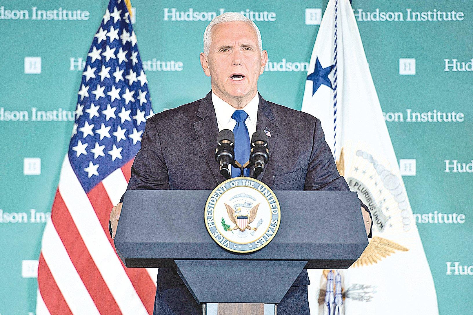 美國副總統彭斯10月4日在華盛頓智囊「哈德遜研究所」發表演講。(Getty Images)