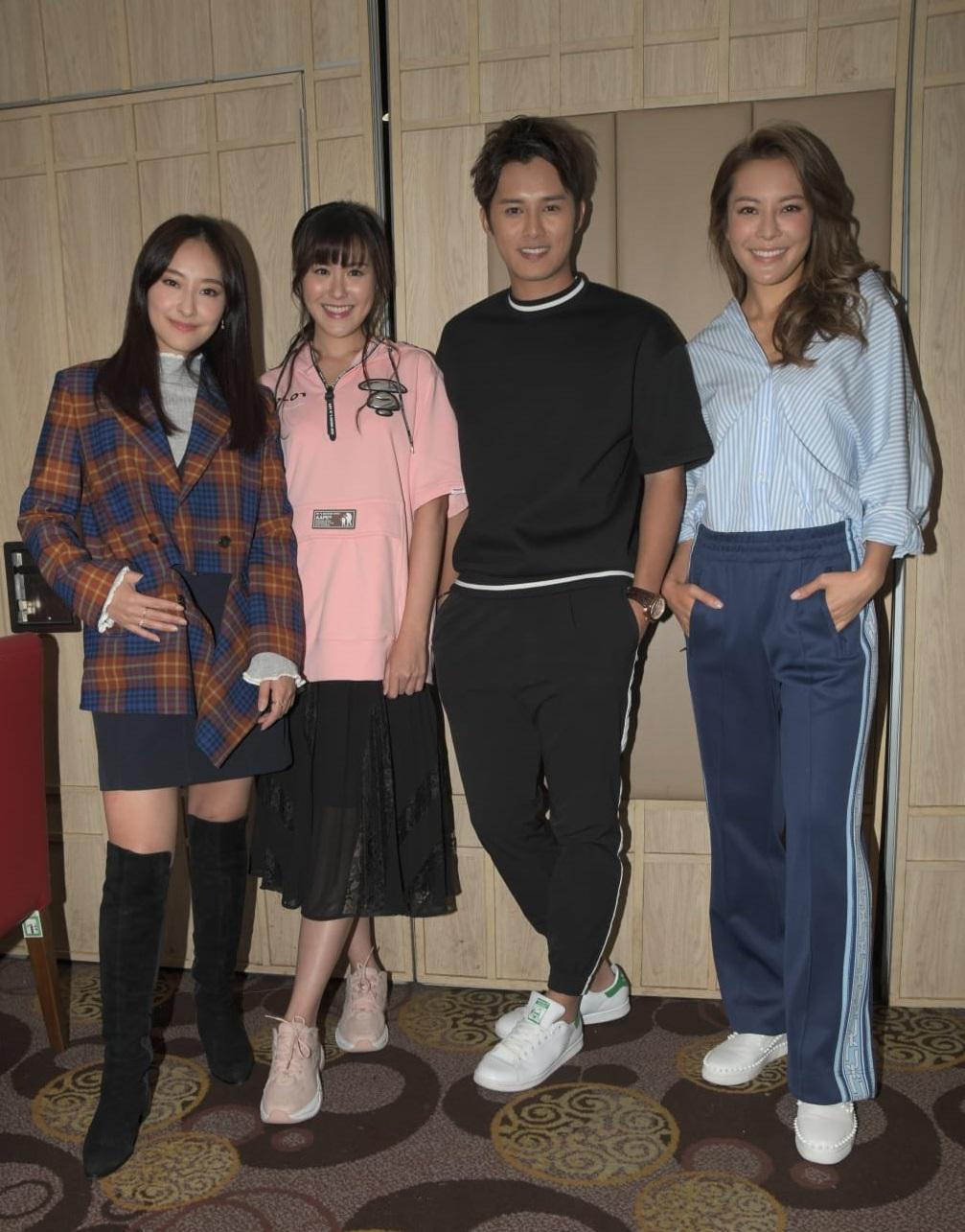 (左起)陳瀅、劉佩玥、何廣沛、張曦雯出席無綫劇集《跳躍生命線》首播活動合照。(網絡圖片)