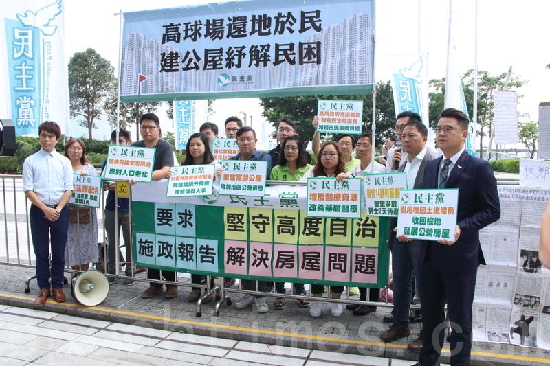在林鄭月娥發表《施政報告》前,多個團體在立法會外的示威區抗議。有環保組團要求林鄭善用棕地(蔡雯文/大紀元)