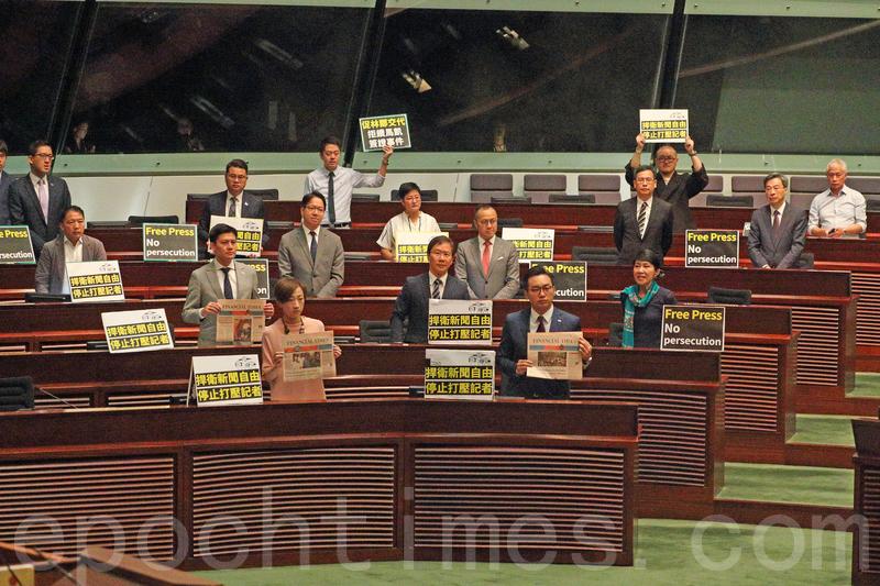 行政長官林鄭月娥步入會議廳時,全體民主派議員高喊「捍衛新聞自由、停止打壓記者」,抗議香港外國記者會第一副主席馬凱工作簽證不獲續期。(李逸/大紀元)