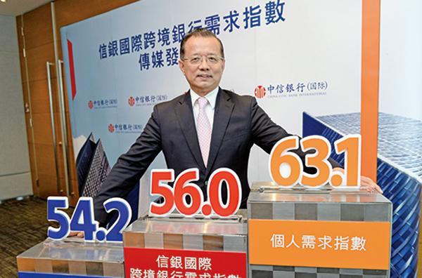 信銀國際首席經濟師廖群表示,受中美貿易戰對中國經濟的影響,人民幣兌美元短期或跌穿6.95水平,但相信年底穿7算的機會不大。(宋碧龍/大紀元)