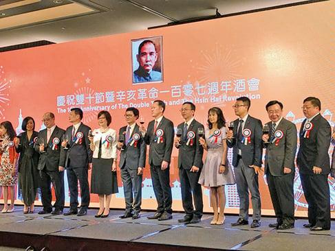 香港各界慶雙十暨辛亥革命107周年,昨晚在金鐘JW萬豪酒店舉行慶祝活動。(王文君攝影)