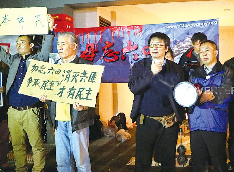 6月4日,澳洲悉尼支持中國民主化平台舉辦六四27周年燭光集會,右二為悉 尼人權活動家潘晴。( 駱亞/大紀元)