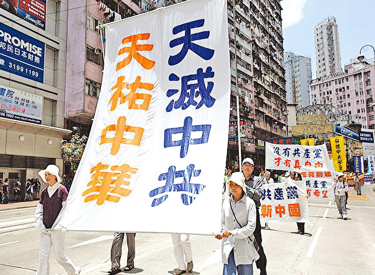沒有共產黨,才有新中國。圖為法輪功學員在遊行中。(明慧網)