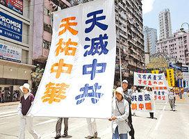 失去共產黨中國會怎樣?