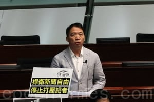 美報告指港自由受北京打壓