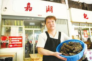 六十年滋味不變的嘉湖粽