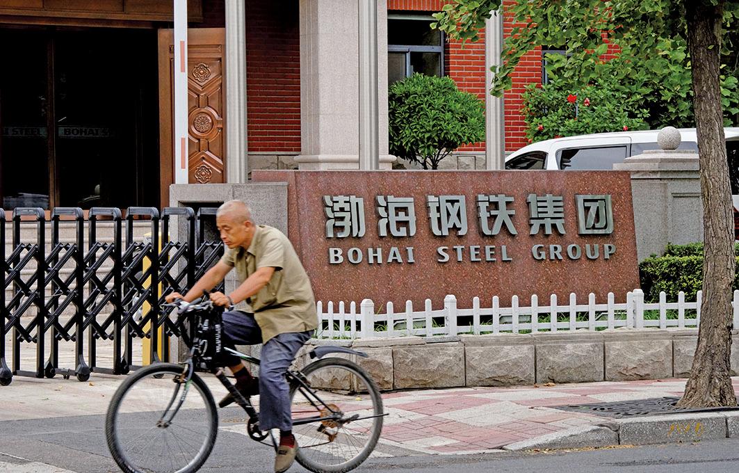 天津最大國有鋼鐵集團渤海鋼鐵被爆近兩千億債務危機後,今年8月正式進入破產重整程序。(大紀元資料室)