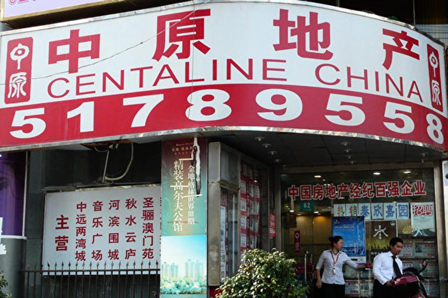 從「活下去」到「排隊去死」中國樓市有多冷