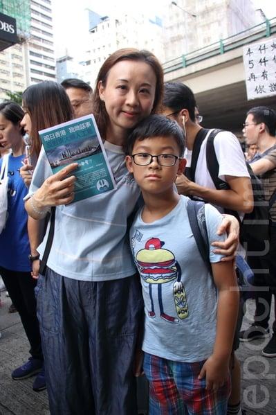 張太帶者9歲兒子遊行,她批評林鄭沒有搞好民生又浪費未來人的儲備。他的兒子表示填海會破壞大嶼山的自然景色。(蔡雯文/大紀元)