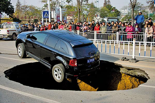 中國汽車業史上最大衰退