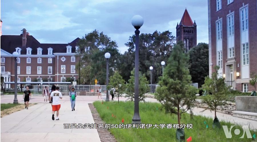 留學美國: 融入美國校園的挑戰
