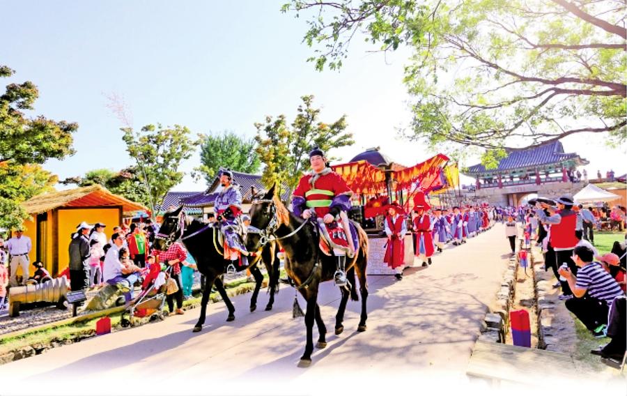 穿越時空遊朝鮮 韓國瑞山海美邑城慶典