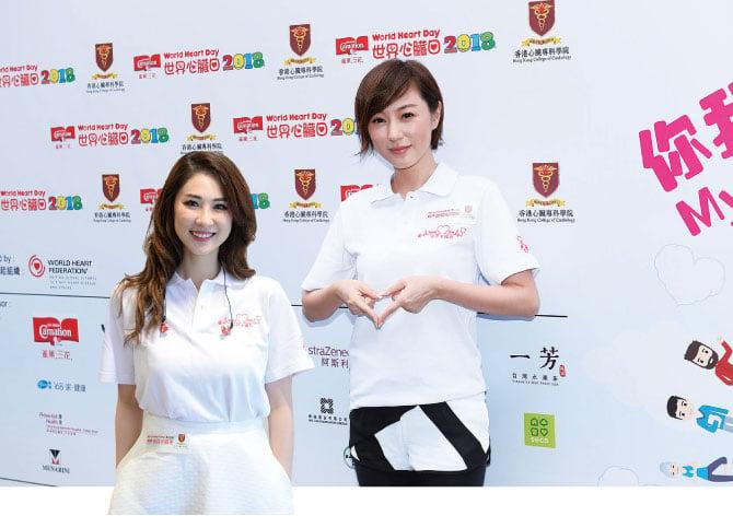 石詠莉14日出席世界心臟日活動。(宋碧龍╱大紀元)