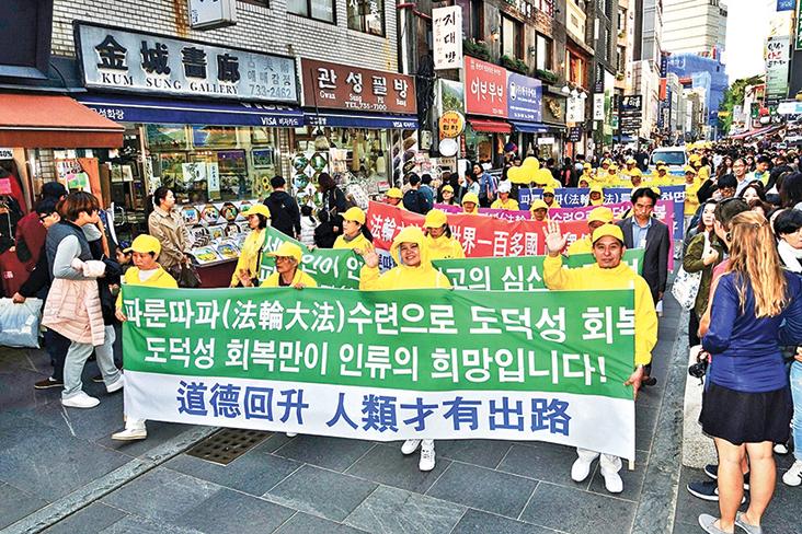 遊行吸引了大陸遊客和當地南韓民眾的關注。(金國煥/大紀元)