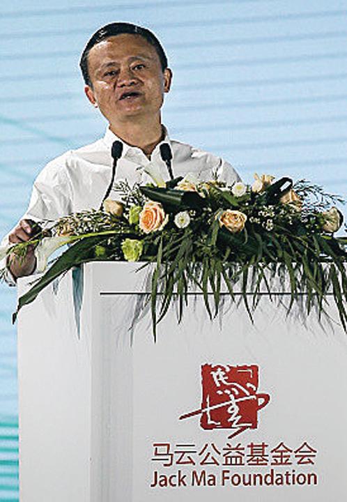 馬雲曾在一場活動中說,中國首富有好下場的不多,所謂財富根本不是我的,貪戀權力只會惹事。(Getty Images)