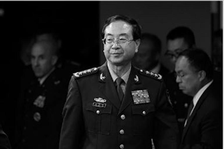中共軍老虎房峰輝被開除黨籍取消軍銜