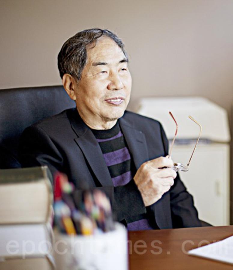 1997年,李寶慶被英國劍橋國際名人中心編入《國際名人辭典》。(袁麗/大紀元)